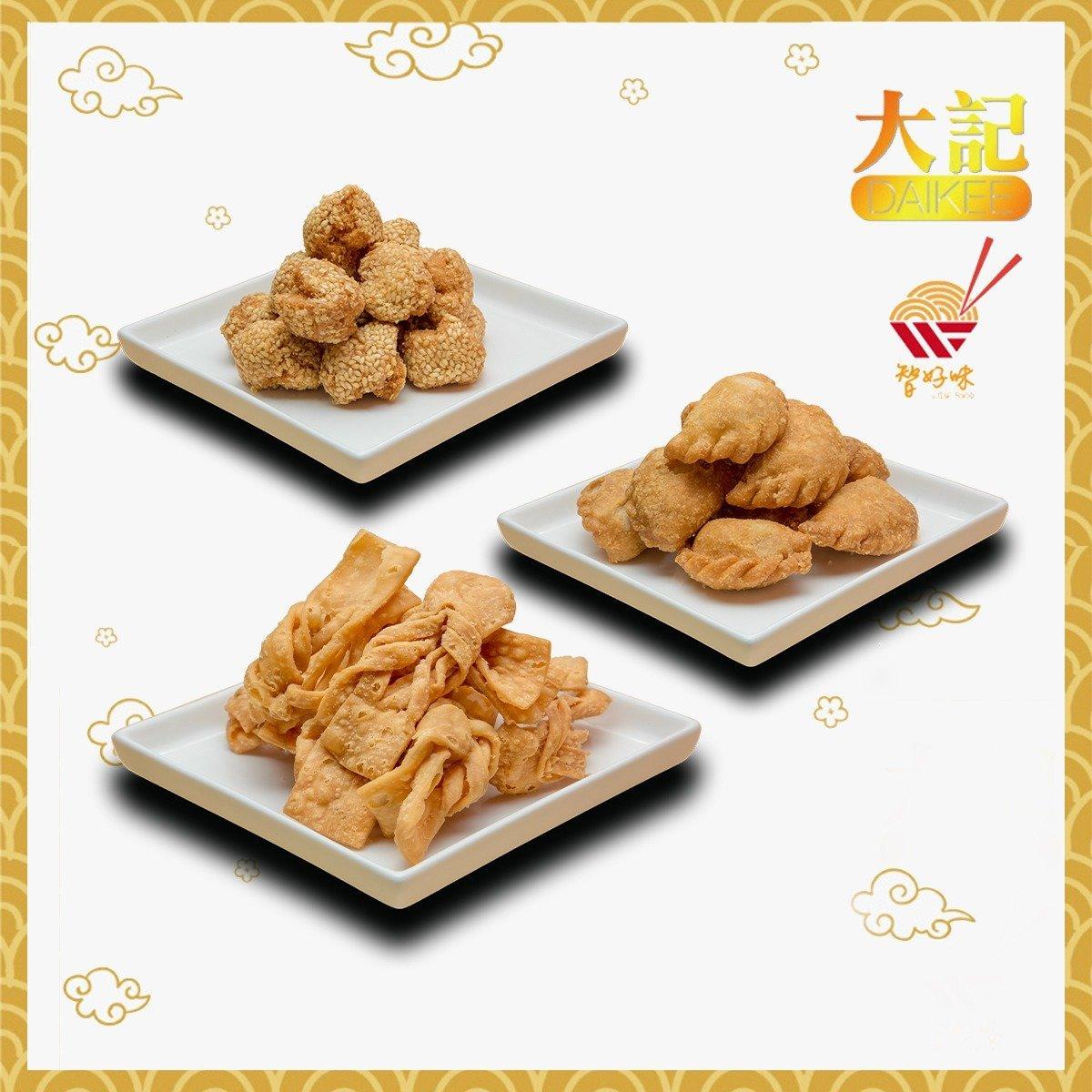 Choose 3 Items - Crispy Dumpling (16 pcs) / Sesame Doughnut (30 pcs) / Egg Fritters (16 pcs)