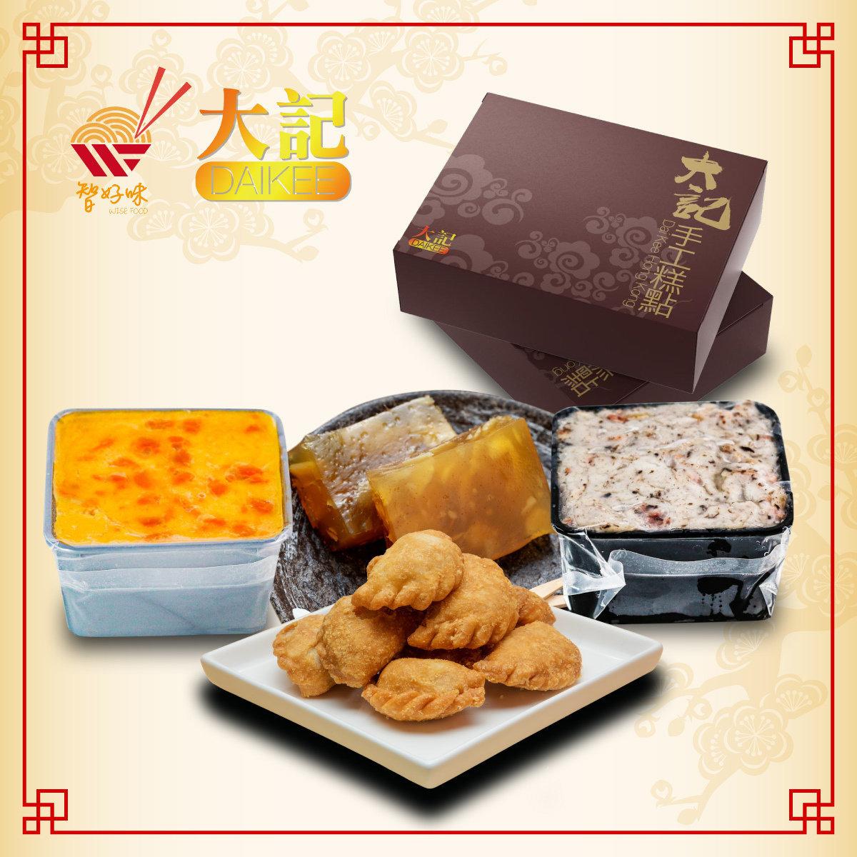 1 Set - CNY Cake Set【Self Pick-up Only】