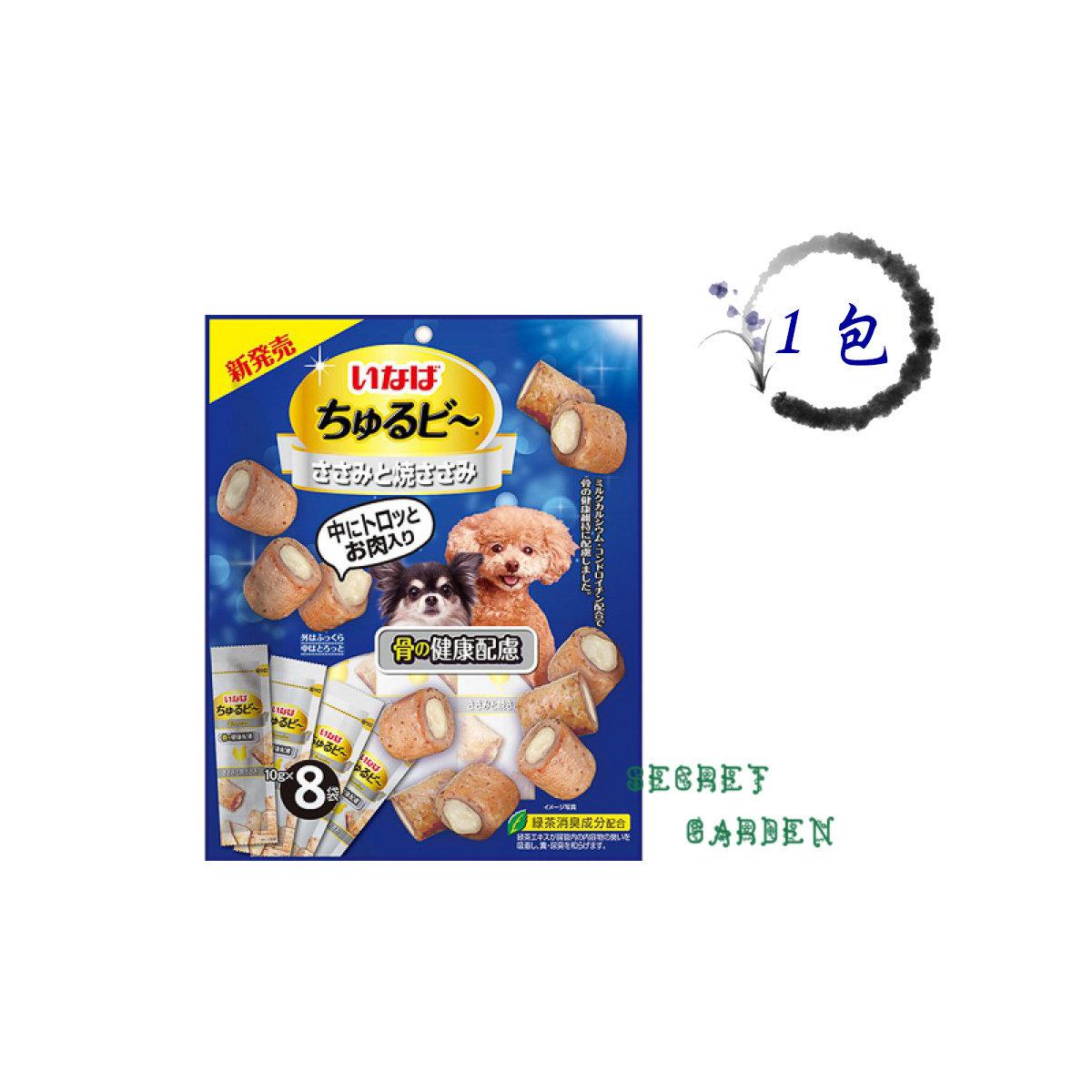 Dog「Churubi~」Chicken+Grilled Chicken Health of Bones