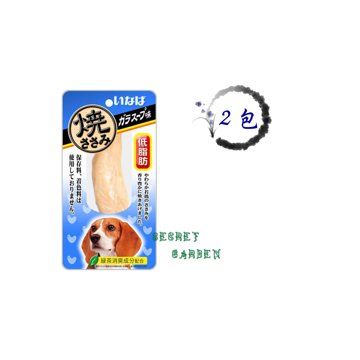 Dog - 〈Grilled Chicken Fillet〉Chicken Broth Flavour-2Pcs