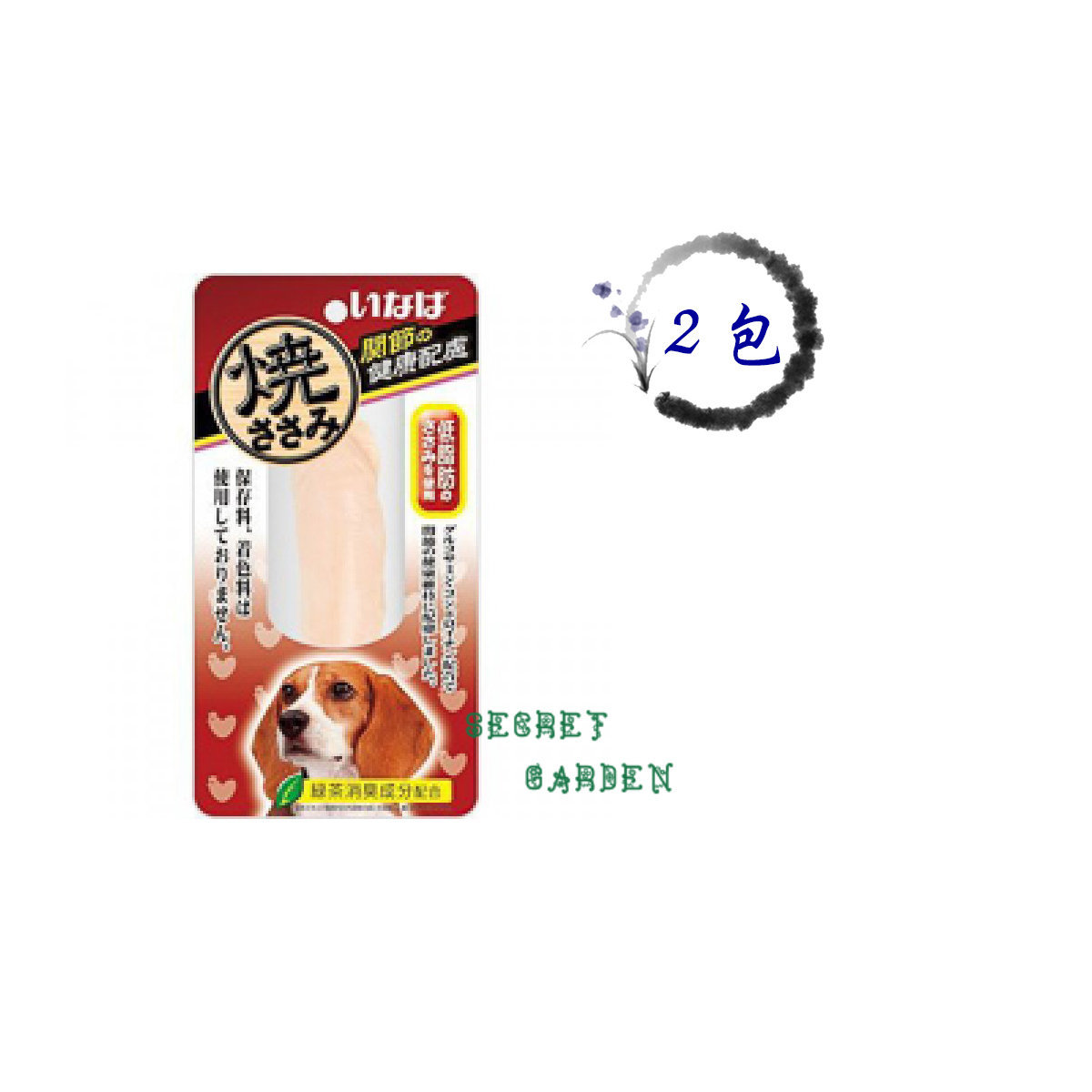 Dog - Recipe Designed for Healthy Bone Joints-2Pcs
