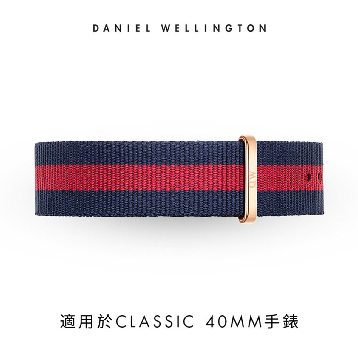 Classic Oxford Watch Band Rose Gold 20mm