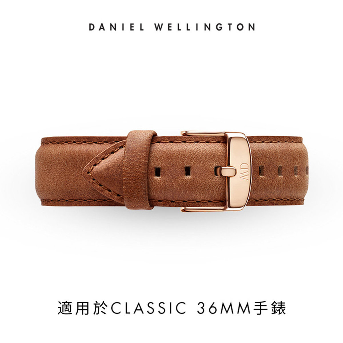 Classic Durham Watch Band Rose Gold 18mm
