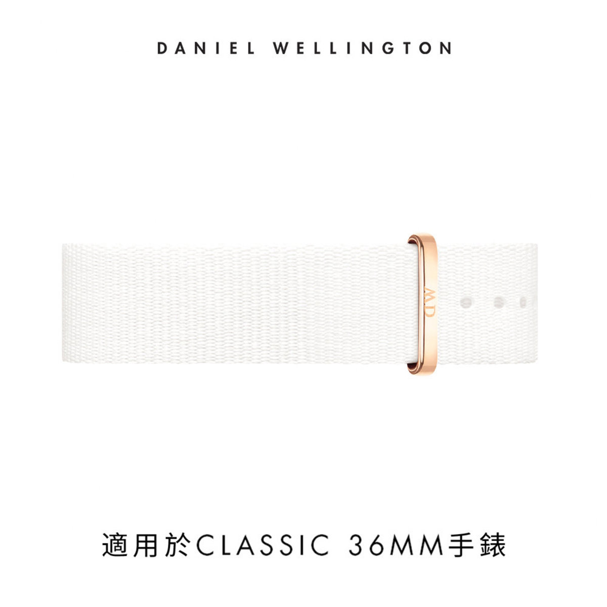Classic Dover Watch Band Rose Gold 18mm