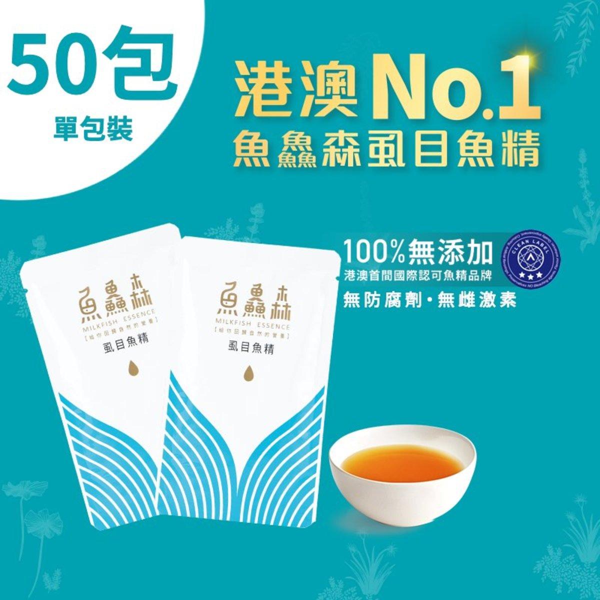 Mr Fish Milkfish Essence (Original Flavor) (Room Temperature) x 50 packs