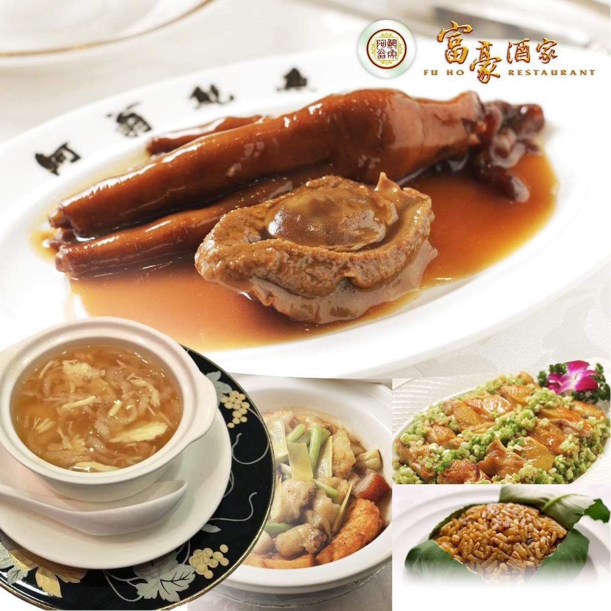 1 Pax - Yung's Amidori Dried Abalone Set (Service of 2 pax or more)