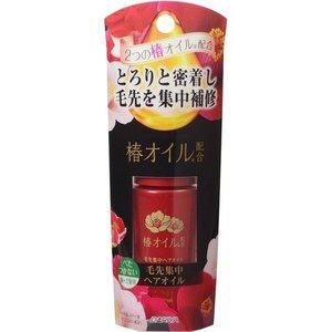 DARIYA 山茶花護髮油/髮尾油30ml (平行進口)