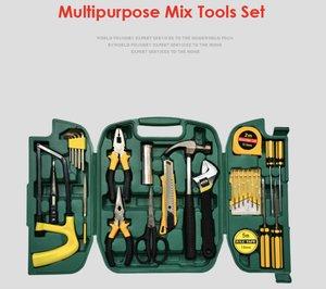 全城熱賣 27件家用工具套裝 連工具箱 (出口歐洲版)