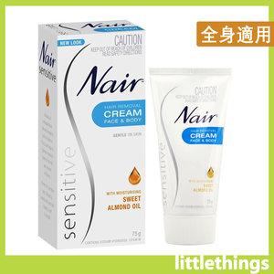 NAIR 敏感脫毛膏(面部和身體適用)75g [平行進口]