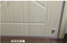 Door and Window Seal (25mm x 5m)