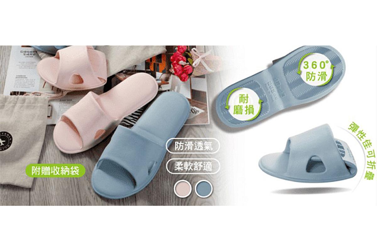 日系旅行摺疊防滑室內拖鞋 (女款 - 粉紅色)