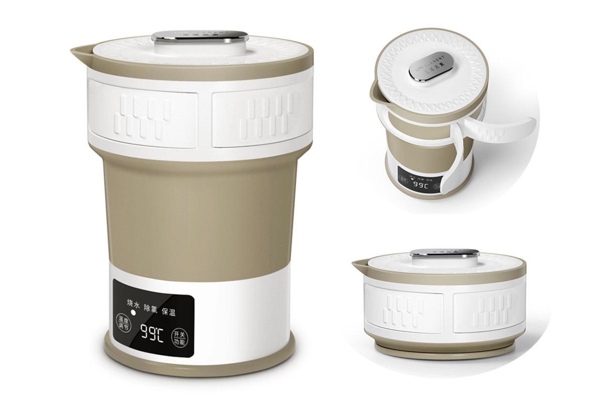 i25 折疊式旅行電熱水壺 (贈送摺疊杯,旅行轉換頭,收納袋)
