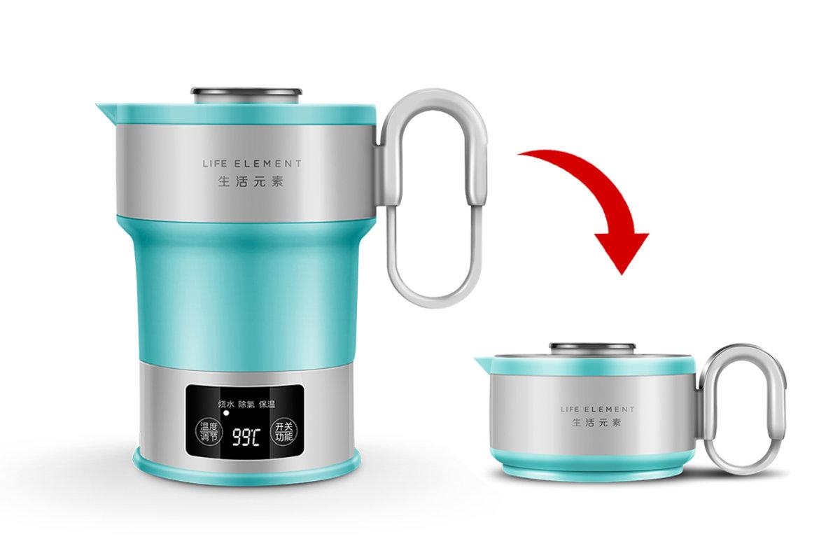 i4 折疊式旅行電熱水壺 (贈送摺疊杯,旅行轉換頭,收納袋)