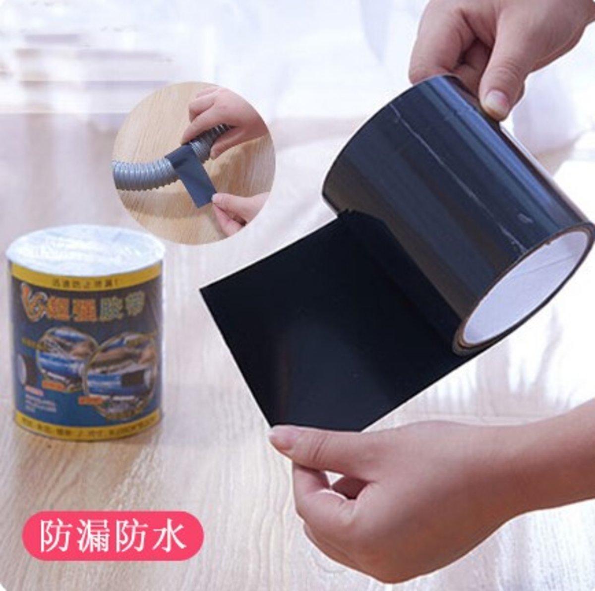 強力防水修補帶膠帶150*10cm黑色