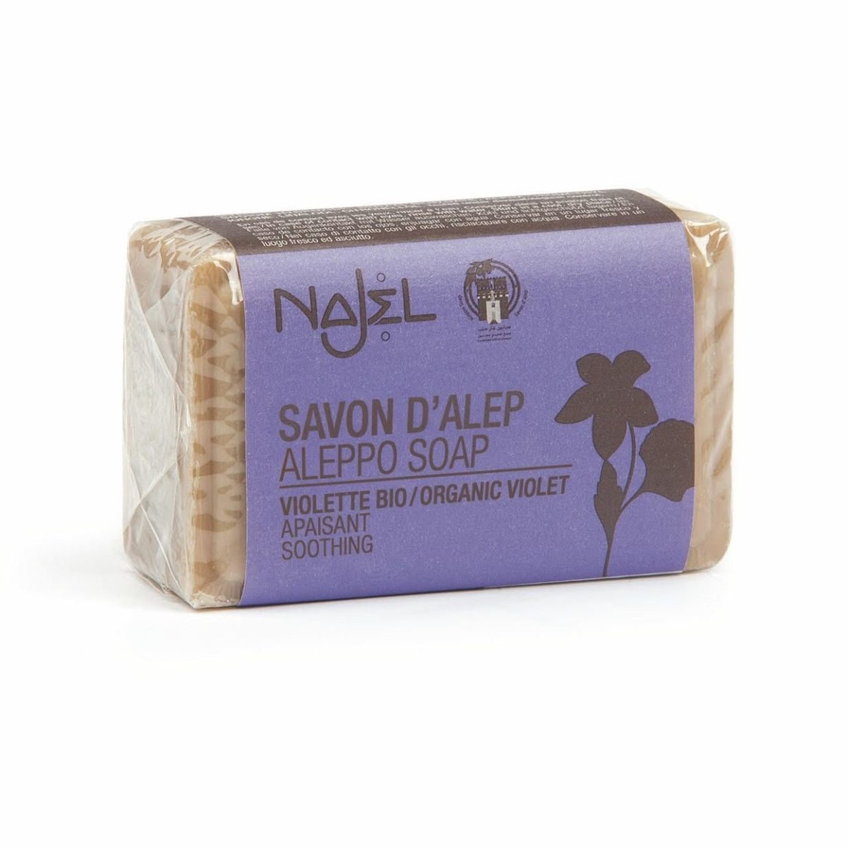 Aleppo Soap With Organic Violet
