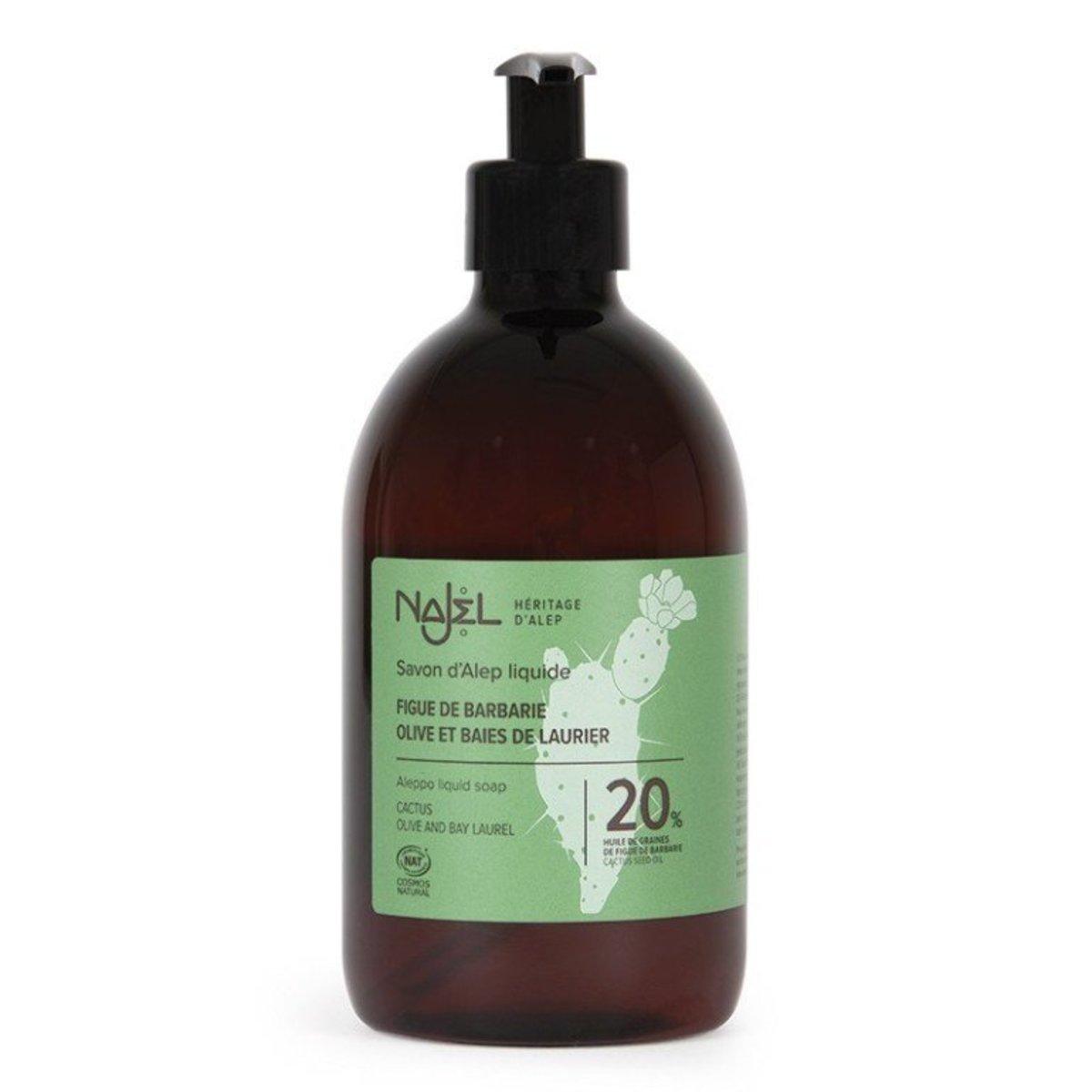 天然阿勒頗皂液 (20%仙人掌種子油) 香港行貨 法國品牌