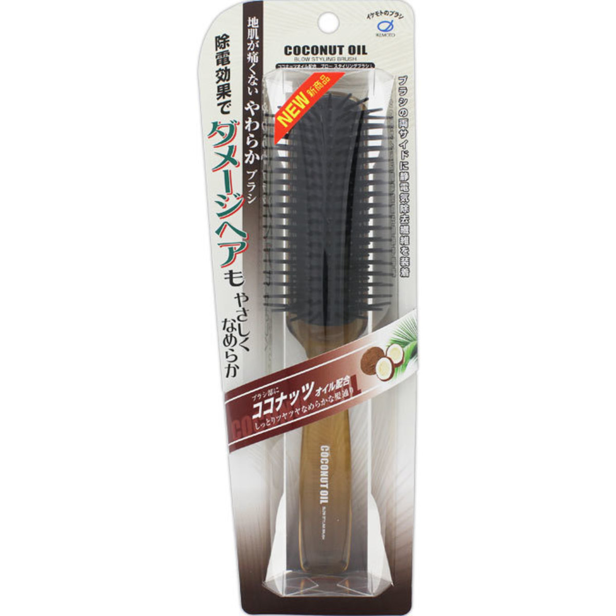 Japan IKEMOTO coconut oil Moisturizing blow styling brush CC-1060
