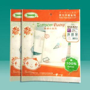 Tenson 嬰兒全棉紗巾 (25×25cm) (3枚) ♡ 2包裝