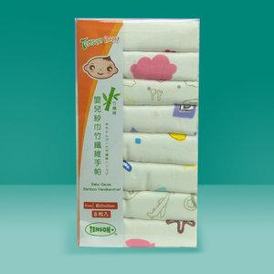 Tenson 嬰兒紗巾竹纖維手帕 (25×25cm) (8枚) ♡