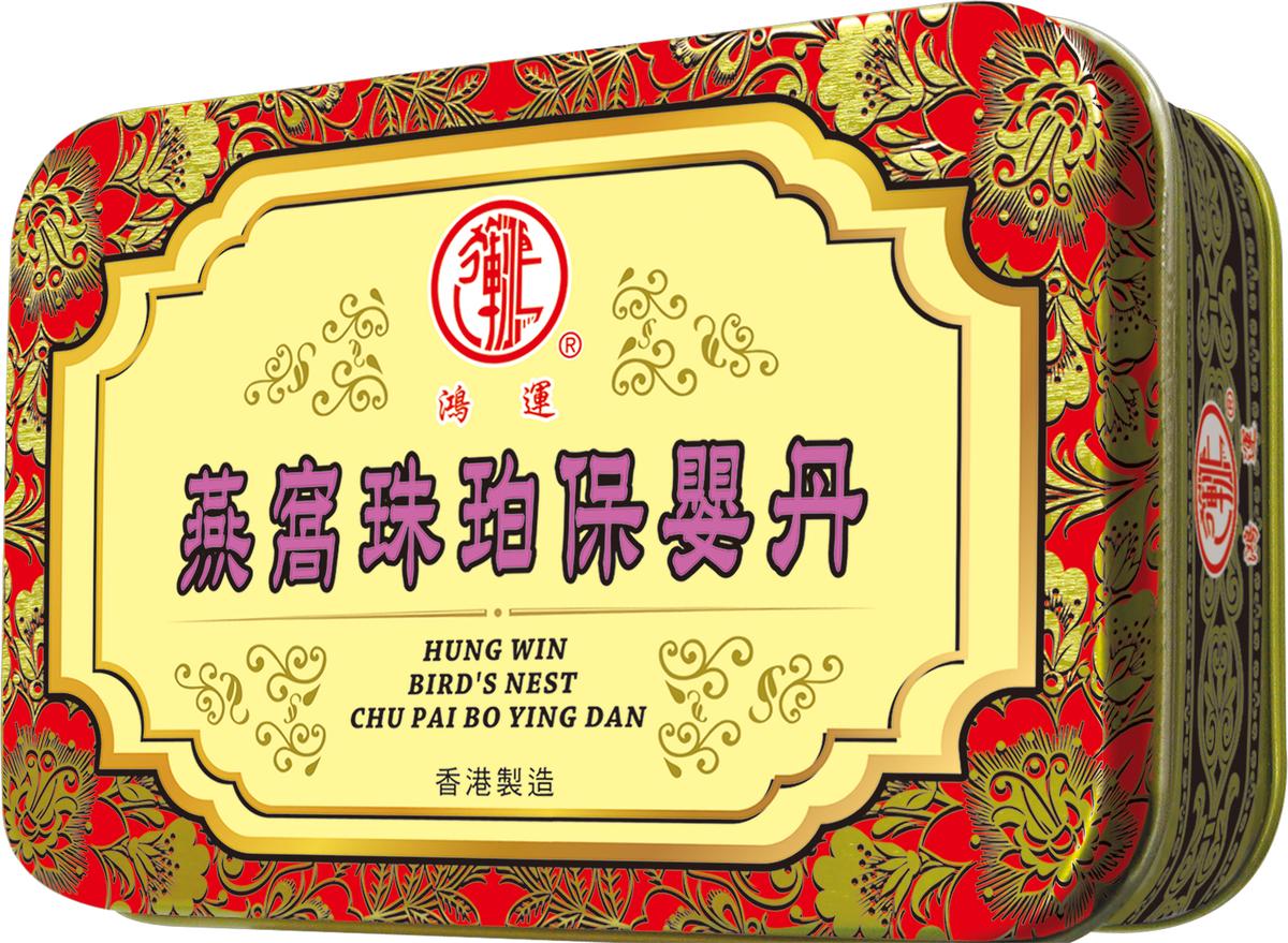 Bird's Nest Chu Pai Bo Ying Dan