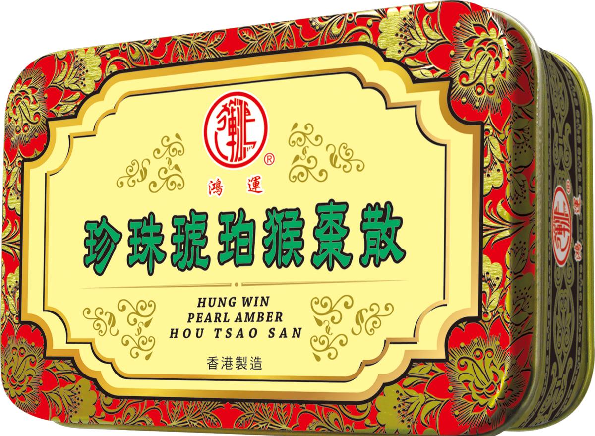 珍珠琥珀猴棗散6小瓶/1盒
