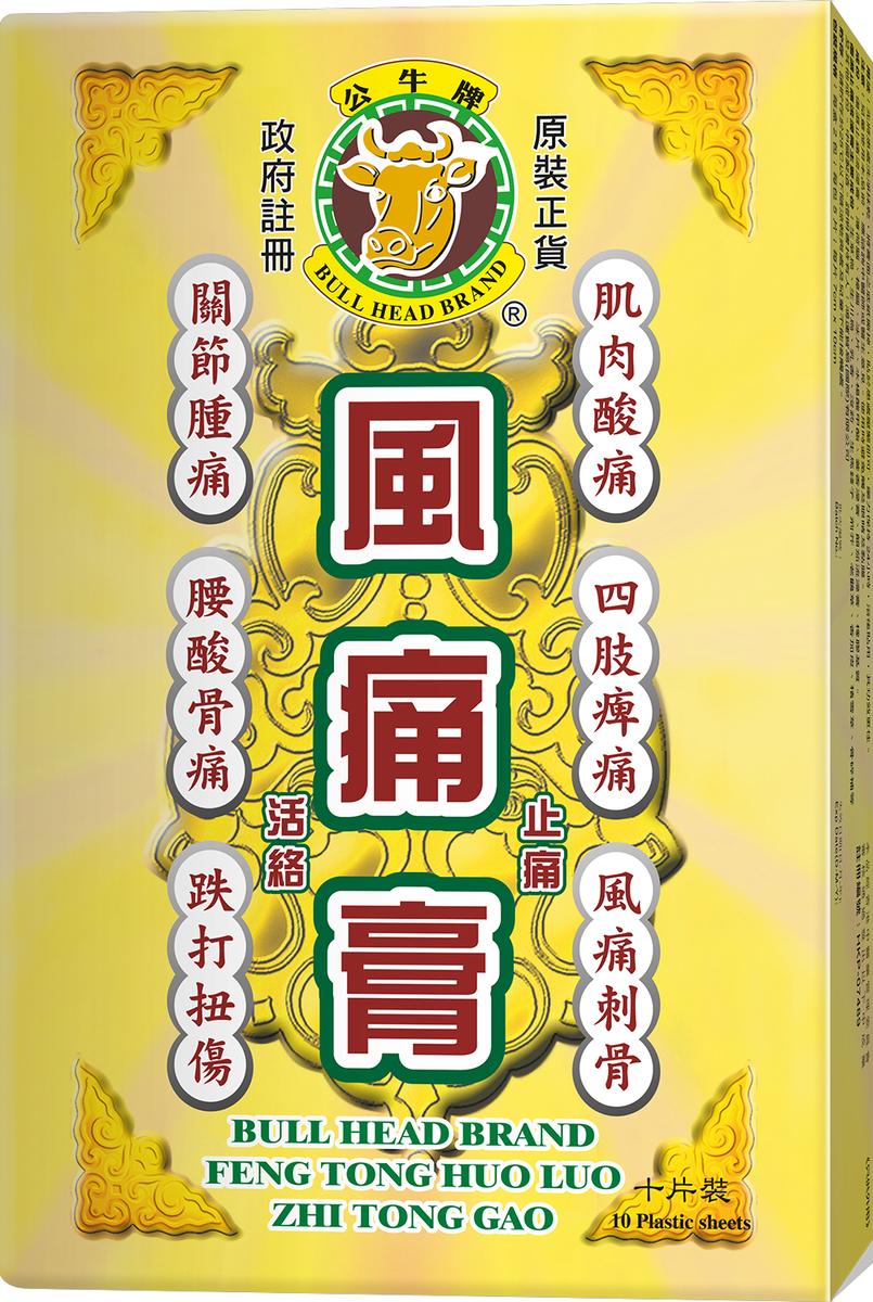 BULL HEAD BRAND Feng Tong Huo Luo Zhi Tong Gao 10pcs x2box