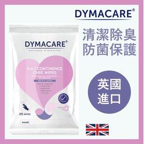 Dymacare 五合一失禁護理濕巾 (25片/包)