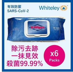 Whiteley Medical V-Wipes 醫療級消毒濕紙巾 (50片/包) - 6包裝