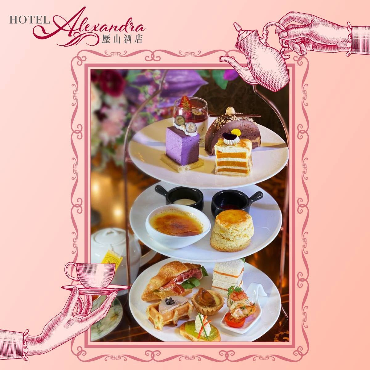 1 Pax - The Divine Victorian Afternoon Tea Set (8-9 May)