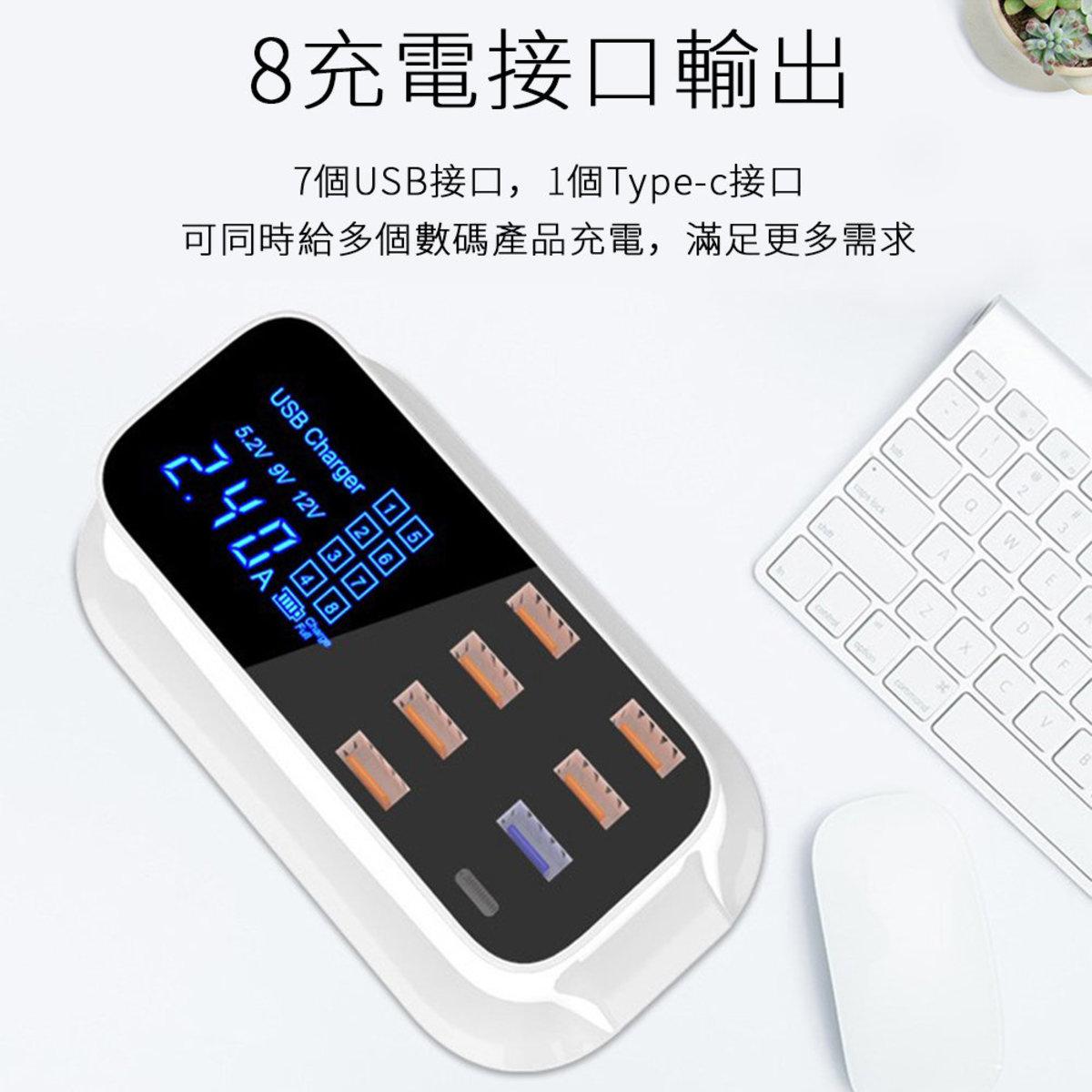 液晶顯示屏快速充電type-C智能8端口USB充電器 電源適配器