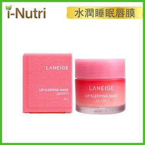 Laneige 【平行進口】水潤修護睡眠唇膜  8809585098523