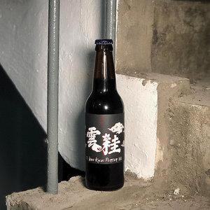 麥子香港手工啤酒 雲桂 330ml