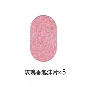TSK 玫瑰香泡沫片5片裝