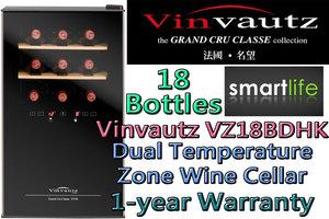 Vinvautz VZ18BDHK 48公升 雙溫區紅酒櫃 (18/瓶) - 原廠1年保養
