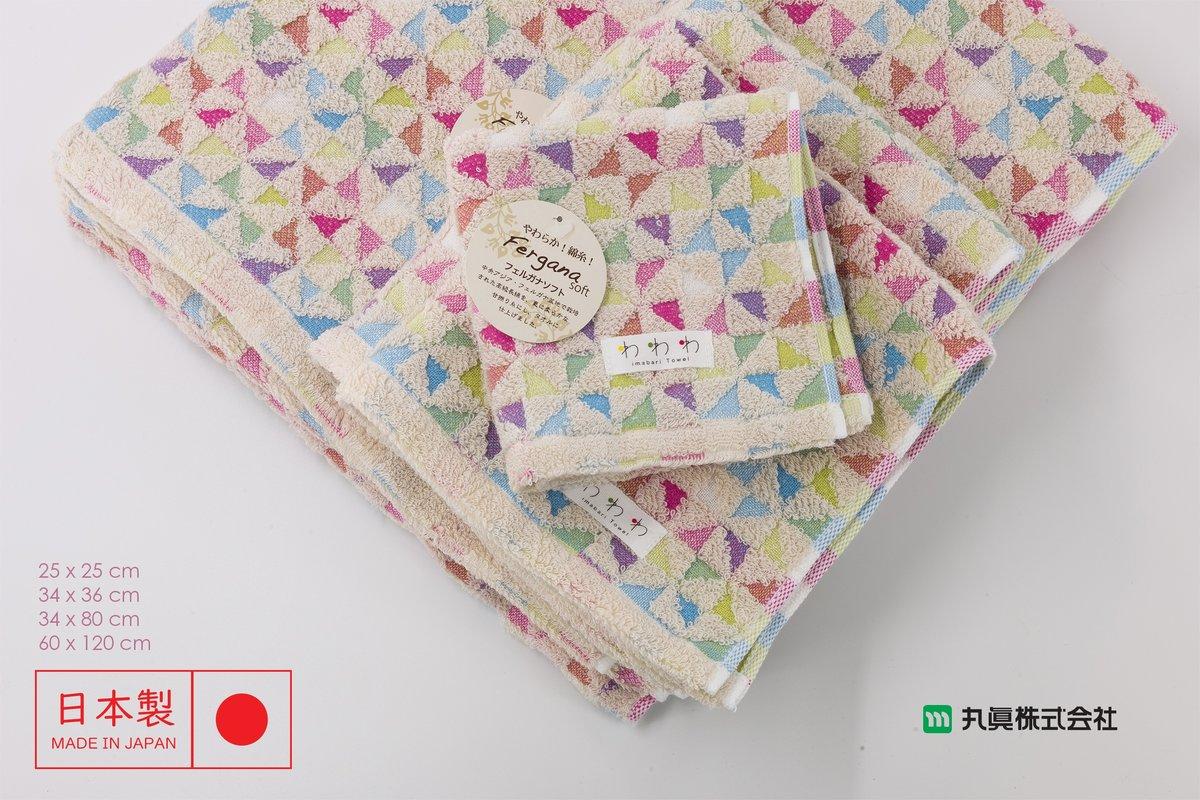 Imabari Fergana Cotton Towel - Ivory