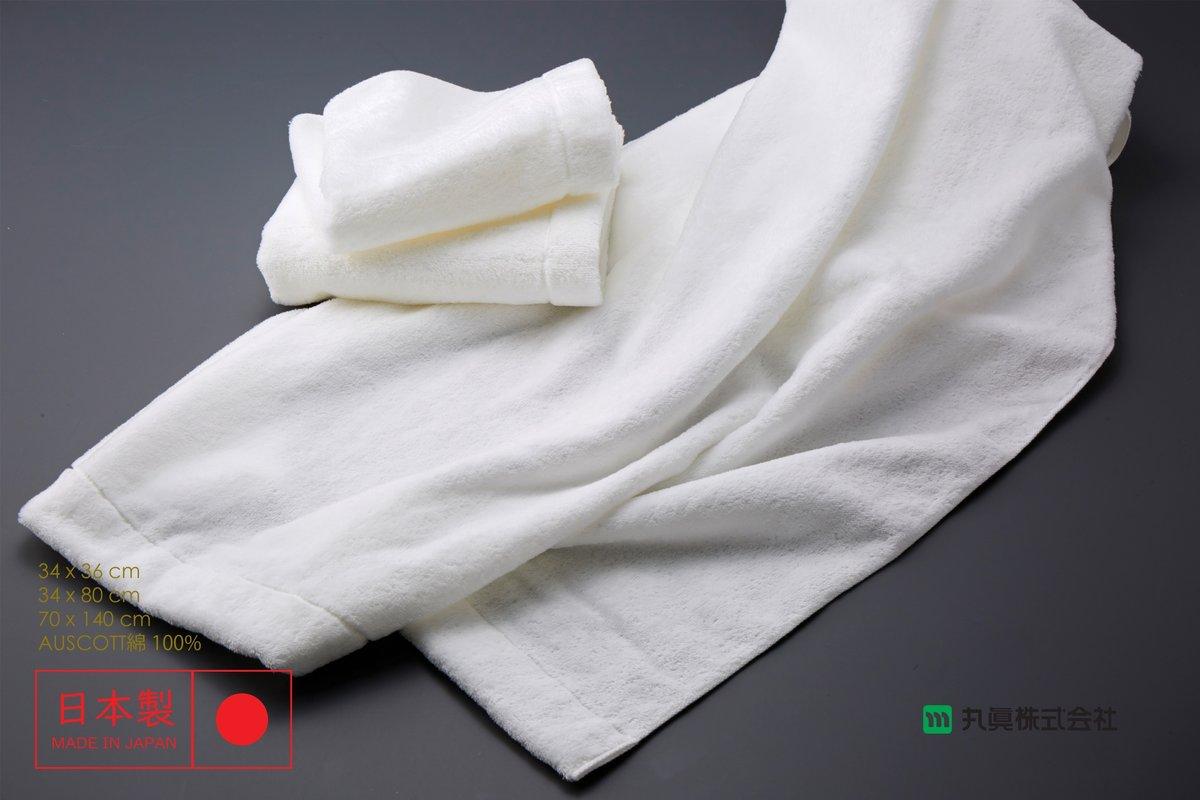 日本今治剪絨超長AUSCOTT綿毛巾