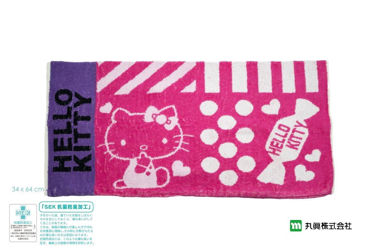 Sanrio ® Hello Kitty 毛巾枕頭套