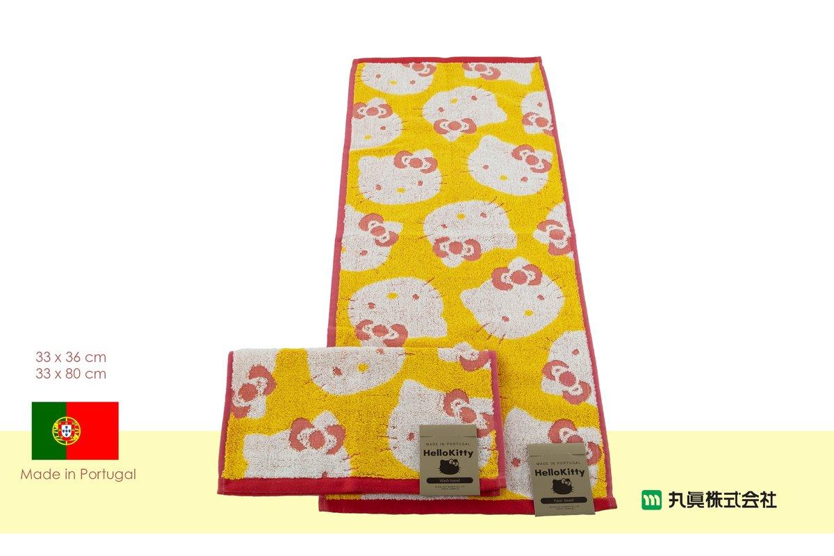 Sanrio ® Hello Kitty 毛巾