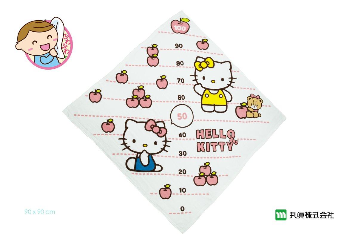 Sanrio ® Hello Kitty 嬰兒浴巾