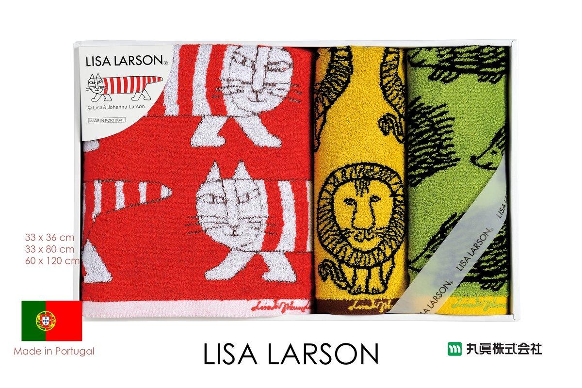 葡萄牙Lisa Larson全綿毛巾禮盒