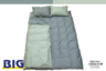 100% Cotton Duo Basic Bed Cover