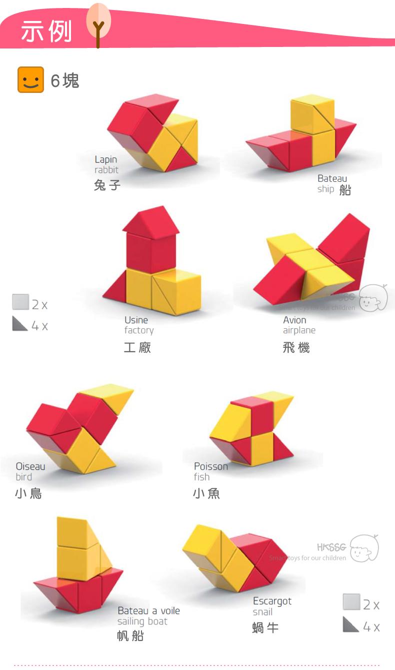 Lapin Origami Youtube Gamboahinestrosa