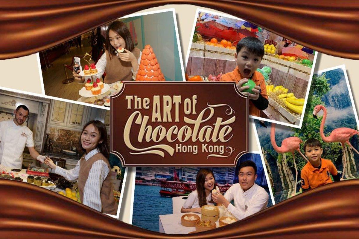 1 Set (2 Units) - Admission Ticket & Chocolate Tasting