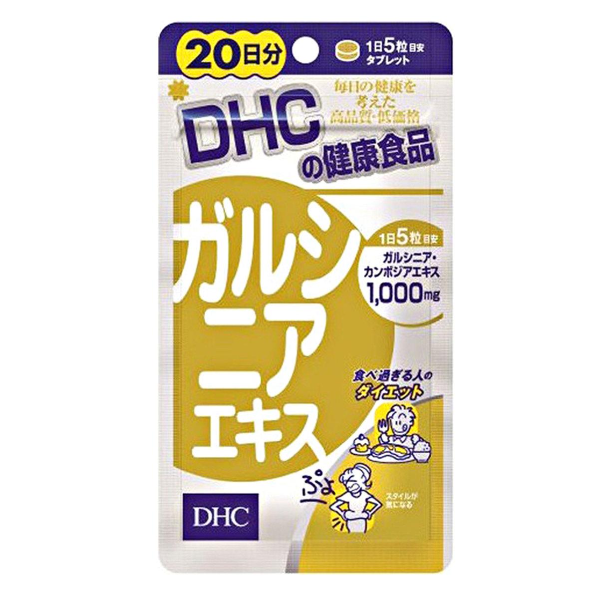 DHC藤黃果精華瘦腰腩丸 20日份 (平行進口)