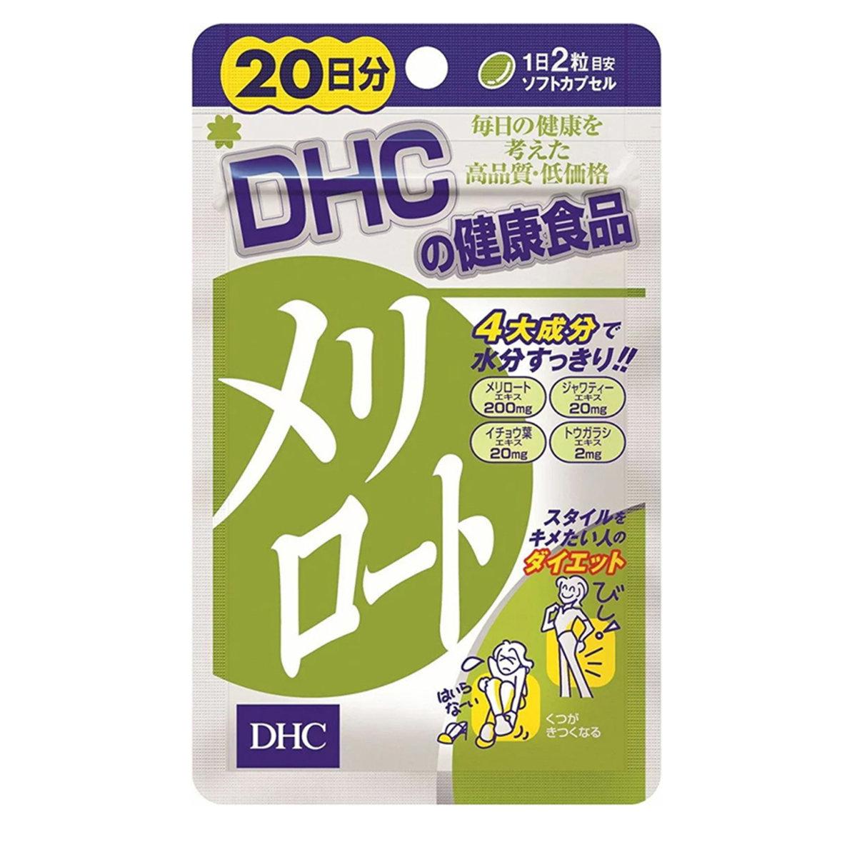 DHC下半身瘦腰瘦腿纖體片 20日份 (平行進口)