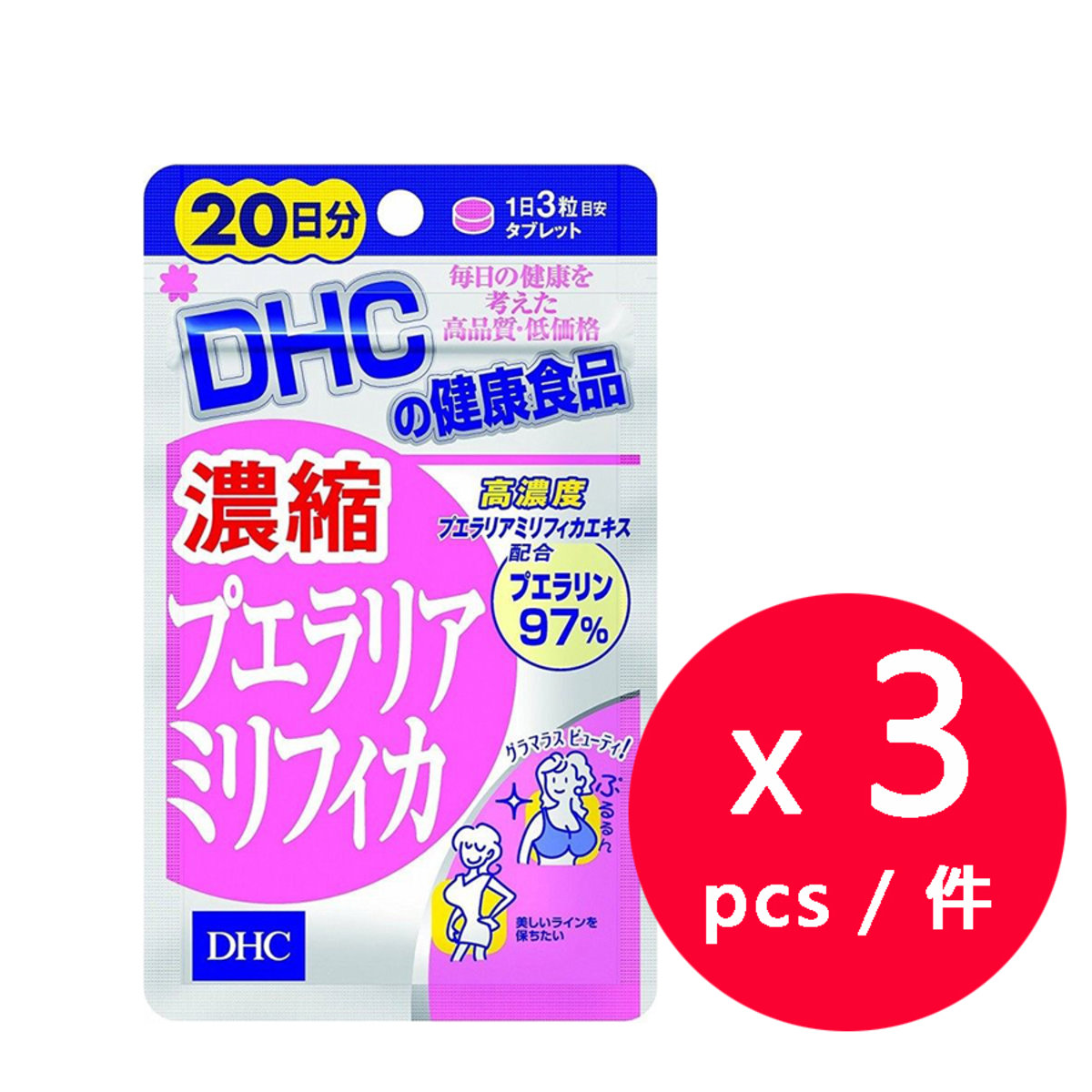 DHC Concentrated Pueraria milifica (20 Days) x 3 packs (Parallel Import)