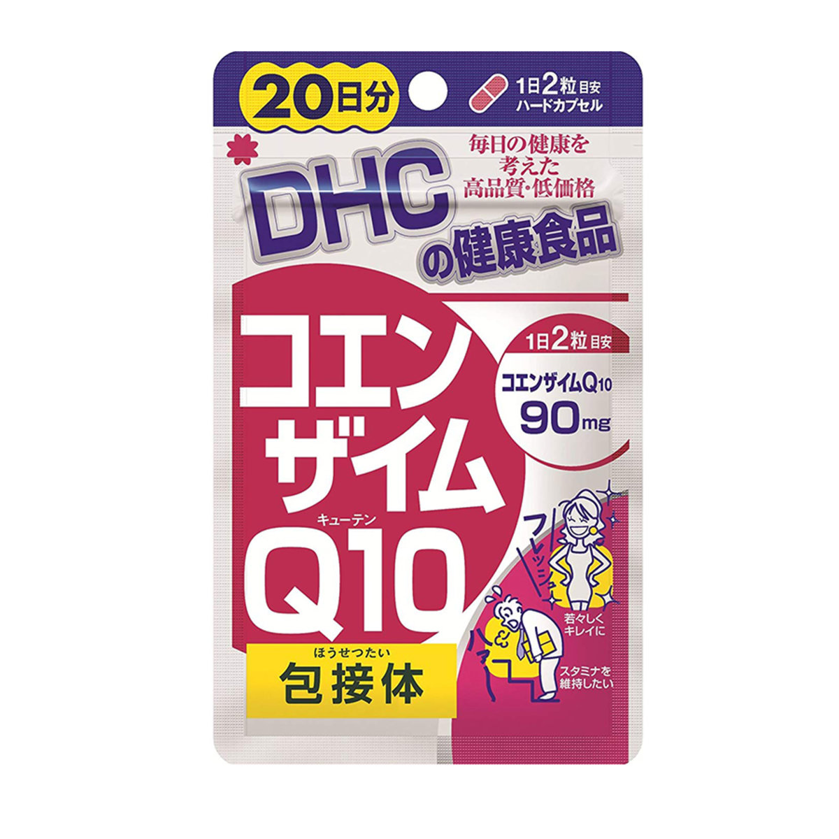 DHC Reduced Coenzyme Q10 Supplement 20 Day (Parallel Import)