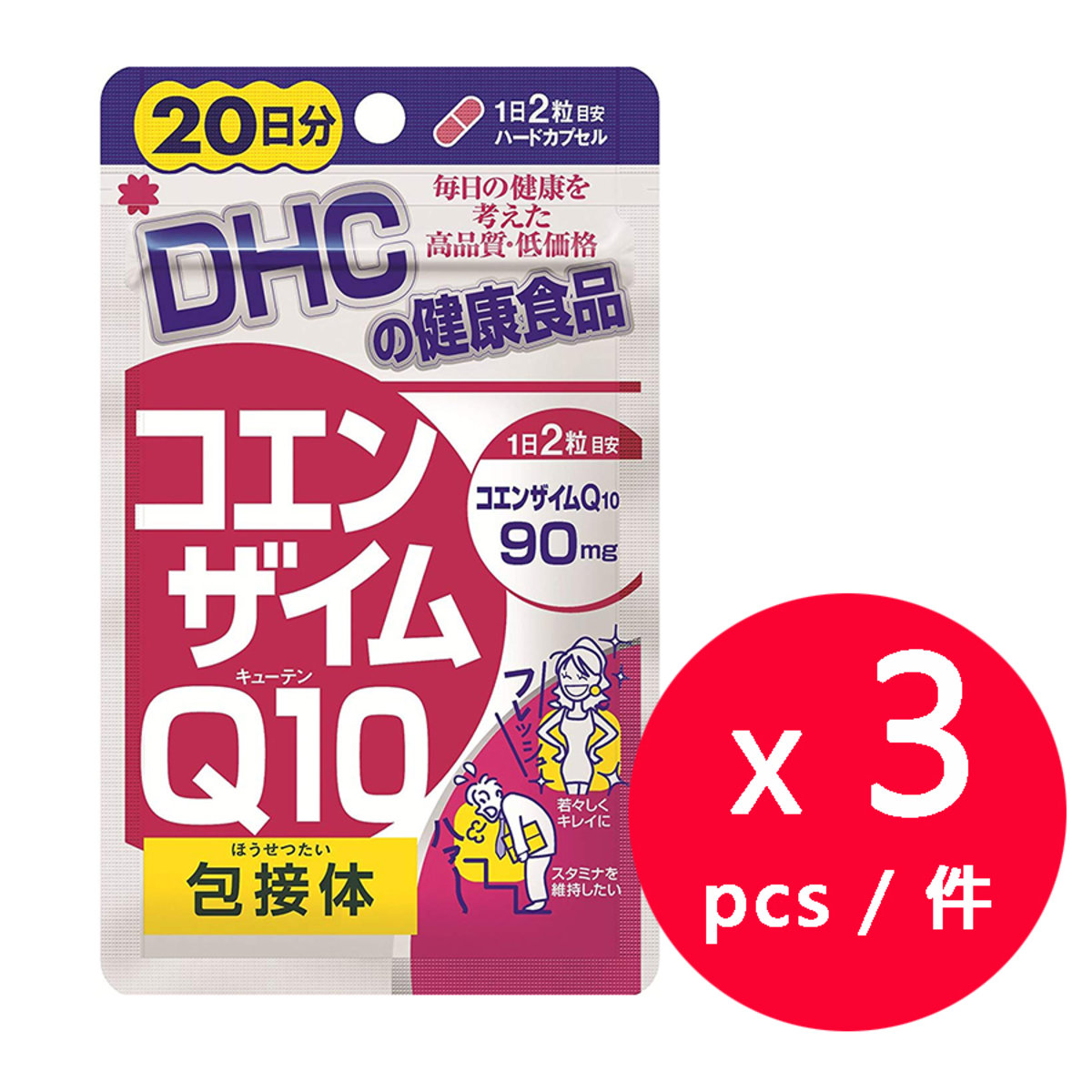 DHC Reduced Coenzyme Q10 Supplement (20 Day) x 3 packs (Parallel Import)