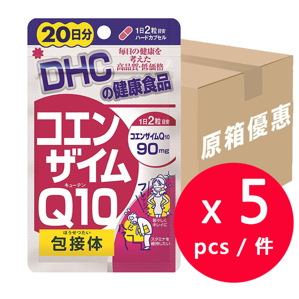 DHC Reduced Coenzyme Q10 Supplement (20 Day) x 5 packs (Parallel Import)