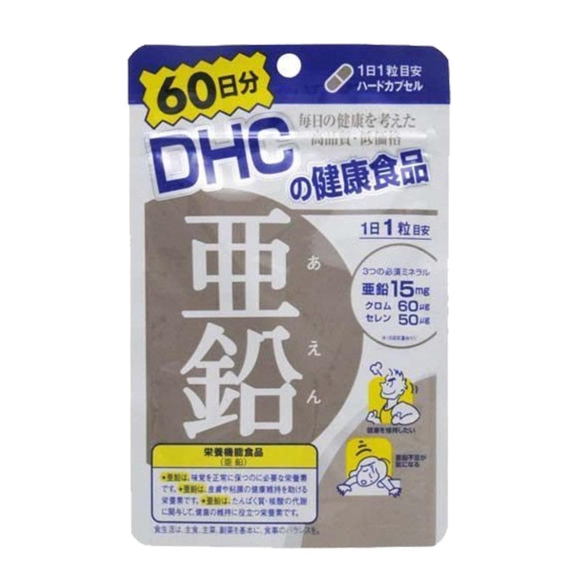 DHC Lead-active zinc Supplement (60 days) 60 capsules (Parallel Import)